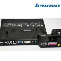 LAP-DOCKING1: IBM ThinkPad 2504 Port Replicator/ Docking Station(Ref)